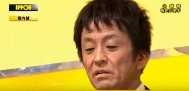 ボートレース・競艇好き芸能人⑥:ホリケン(ネプチューン)