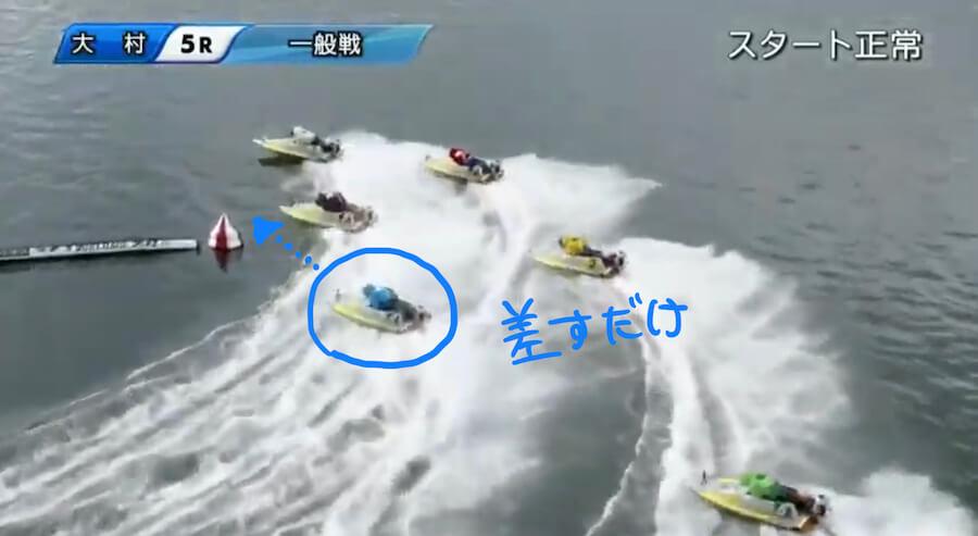 【ボートレース・競艇】4コースは差すだけで着を取りやすい